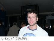 """Купить «VJ Арчи на премьере фильма """"Безумное свидание""""», фото № 1636098, снято 14 апреля 2010 г. (c) Архипова Екатерина / Фотобанк Лори"""