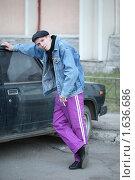 Купить «Парень 90-х годов», фото № 1636686, снято 17 апреля 2010 г. (c) Мишурова Виктория / Фотобанк Лори
