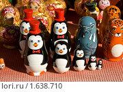 Купить «Нетрадиционные матрёшки в виде пингвинов», фото № 1638710, снято 3 апреля 2010 г. (c) ИВА Афонская / Фотобанк Лори
