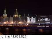Московский Кремль сдает позиции (2010 год). Редакционное фото, фотограф Александр Жучков / Фотобанк Лори