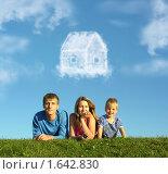 Купить «Семья лежит на траве и мечтает о новом доме», фото № 1642830, снято 20 августа 2005 г. (c) Losevsky Pavel / Фотобанк Лори