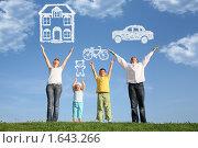 Купить «Счастливая семья мечтает на улице», фото № 1643266, снято 3 апреля 2019 г. (c) Losevsky Pavel / Фотобанк Лори