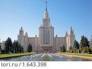Купить «МГУ», фото № 1643398, снято 5 сентября 2009 г. (c) Losevsky Pavel / Фотобанк Лори