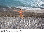 Купить «Надпись WELCOME на пляже», фото № 1643978, снято 19 июля 2009 г. (c) Losevsky Pavel / Фотобанк Лори