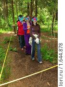 Купить «Тренинг, тимбилдинг», фото № 1644878, снято 17 июня 2008 г. (c) Николай Богоявленский / Фотобанк Лори