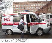 Купить «Бригада ереванской Скорой помощи», фото № 1646234, снято 3 апреля 2010 г. (c) Татьяна Крамаревская / Фотобанк Лори