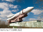 """Купить «Ракета """"Восток"""" - экспонат под открытым небом музея космонавтики им. К.Э. Циолковского в Калуге», фото № 1648322, снято 18 апреля 2010 г. (c) Денис Ларкин / Фотобанк Лори"""