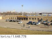 """Купить «Стадион """"Янтарь"""", Строгино», эксклюзивное фото № 1648778, снято 3 апреля 2010 г. (c) Наталия Шевченко / Фотобанк Лори"""