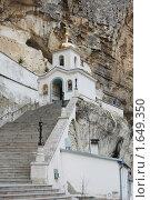 Купить «Свято-Успенский мужской монастырь, Бахчисарай, Крым», фото № 1649350, снято 16 апреля 2009 г. (c) Юлия Евсеева / Фотобанк Лори