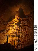 Купить «Пещера Киндерлинская (Победа)», фото № 1649918, снято 25 марта 2007 г. (c) Рамиль Юсупов / Фотобанк Лори