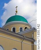 Купить «Храм Воскресения Словущего в Даниловской слободе. Москва», эксклюзивное фото № 1650142, снято 17 марта 2010 г. (c) lana1501 / Фотобанк Лори