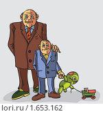 Отец и сын. Стоковая иллюстрация, иллюстратор Катыкин Сергей / Фотобанк Лори