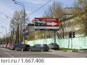 Купить «Рекламный щит на улице города», эксклюзивное фото № 1667406, снято 29 апреля 2010 г. (c) Бондаренко Олеся / Фотобанк Лори