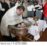 Купить «Крещение ребёнка», фото № 1670086, снято 24 апреля 2010 г. (c) Александр Головкин / Фотобанк Лори