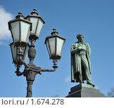 Купить «Памятник А.С. Пушкину в Москве», эксклюзивное фото № 1674278, снято 26 апреля 2010 г. (c) Free Wind / Фотобанк Лори