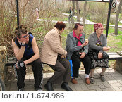 Купить «Скамья - место общественное», фото № 1674986, снято 1 мая 2010 г. (c) Зуев Андрей / Фотобанк Лори