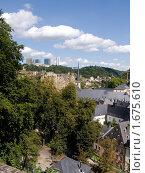 Купить «Люксембург, древние стены и современные здания», фото № 1675610, снято 13 августа 2007 г. (c) Сергей Кандауров / Фотобанк Лори