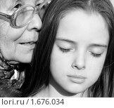 Бабушка и внучка. Стоковое фото, фотограф Алешечкина Елена / Фотобанк Лори