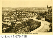 Купить «Германия, Штутгарт, 1925», фото № 1676418, снято 11 июля 2020 г. (c) Retro / Фотобанк Лори