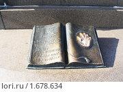 Купить «Мемориал, рука Президента Республики Казахстан на книге», фото № 1678634, снято 24 апреля 2010 г. (c) Камбулина Татьяна / Фотобанк Лори