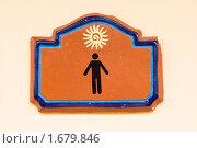 Купить «Табличка на стене мужского туалета», фото № 1679846, снято 22 сентября 2008 г. (c) Александр Косарев / Фотобанк Лори