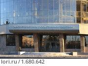 """Купить «Вход в театр """"Буфф""""», фото № 1680642, снято 6 мая 2010 г. (c) Татьяна Иванова / Фотобанк Лори"""