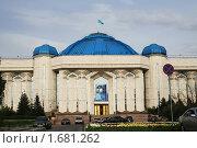 Купить «Центральный Государственный музей Республики Казахстан, город Алма-Ата», фото № 1681262, снято 27 апреля 2010 г. (c) Камбулина Татьяна / Фотобанк Лори