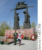 Купить «Алейск. Мемориал славы», фото № 1687706, снято 9 мая 2010 г. (c) Вячеслав Чернов / Фотобанк Лори