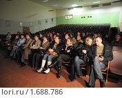 Купить «В кинозале», эксклюзивное фото № 1688786, снято 2 января 2007 г. (c) Free Wind / Фотобанк Лори