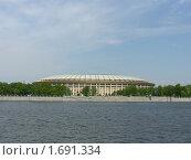 Купить «Большая спортивная арена Лужники», фото № 1691334, снято 9 мая 2010 г. (c) Колчева Ольга / Фотобанк Лори