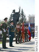 Купить «65 лет Великой Победы в Туле», фото № 1692866, снято 8 мая 2010 г. (c) Андрей Ярцев / Фотобанк Лори