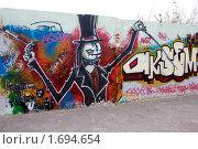 Граффити (2010 год). Редакционное фото, фотограф Олыкайнен Наталья / Фотобанк Лори