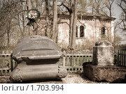 Купить «Имение Врангеля», фото № 1703994, снято 14 мая 2010 г. (c) Алексей Щукин / Фотобанк Лори
