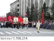 Юбилейный Парад победы 9 Мая 2010 года в Красноярске. Редакционное фото, фотограф Диана Кан / Фотобанк Лори