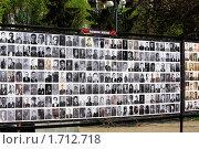 Купить «Стена славы в Челябинске», фото № 1712718, снято 6 мая 2010 г. (c) Андрей Соловьев / Фотобанк Лори