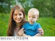 Купить «Дети на лугу», фото № 1713014, снято 16 мая 2010 г. (c) Яков Филимонов / Фотобанк Лори