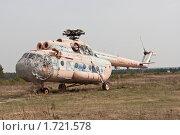 Старый вертолет (2010 год). Редакционное фото, фотограф Константин Мартынов / Фотобанк Лори