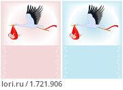 Купить «Поздравительная открытка на рождение ребёнка», иллюстрация № 1721906 (c) Алексей Судариков / Фотобанк Лори