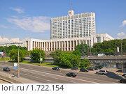 Купить «Вид на Дом Правительства РФ с Новоарбатского моста», эксклюзивное фото № 1722154, снято 22 мая 2010 г. (c) Алёшина Оксана / Фотобанк Лори