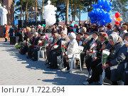 Купить «Заводоуковск. Ветераны», фото № 1722694, снято 9 мая 2010 г. (c) Александр Тараканов / Фотобанк Лори