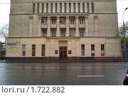 """Купить «Здание """"Союзмультфильм""""», фото № 1722882, снято 2 мая 2010 г. (c) Sergey Toronto / Фотобанк Лори"""