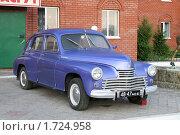 """Купить «ГАЗ-20 """"Победа""""», фото № 1724958, снято 15 июля 2009 г. (c) Art Konovalov / Фотобанк Лори"""