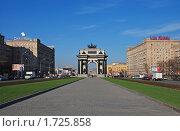 Купить «Триумфальная арка в Москве», эксклюзивное фото № 1725858, снято 1 мая 2009 г. (c) lana1501 / Фотобанк Лори