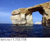 Скала, Мальта. Стоковое фото, фотограф Мария Закржевская / Фотобанк Лори
