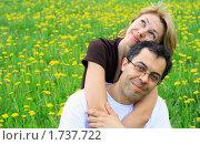 Купить «Романтическая пара», фото № 1737722, снято 15 мая 2010 г. (c) Антон Корнилов / Фотобанк Лори