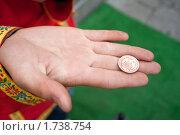 """Купить «""""Монета на счастье"""" на ладони ее изготовителя и продавца», фото № 1738754, снято 25 мая 2010 г. (c) Цветков Виталий / Фотобанк Лори"""