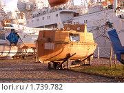 Экспонаты Музея Мирового океана. Калининград (2008 год). Редакционное фото, фотограф Svet / Фотобанк Лори