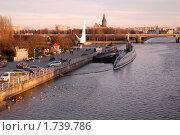 Набережная реки Преголя. Калининград (2008 год). Редакционное фото, фотограф Svet / Фотобанк Лори