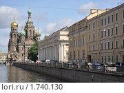 Купить «Вид на Храм Воскресения Христова (Спас-на-крови) с канала Грибоедова. Санкт-Петербург», фото № 1740130, снято 25 мая 2010 г. (c) LightLada / Фотобанк Лори