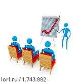 Купить «Абстрактный бизнесмен показывает прогресс на графике», иллюстрация № 1743882 (c) Данила Большаков / Фотобанк Лори